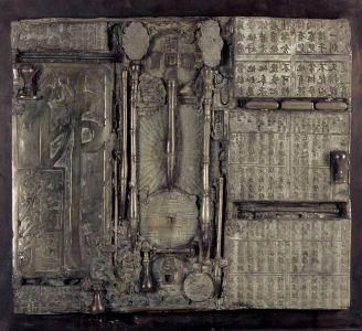 «Idéogrammes».  Bronze. 80x70 cm