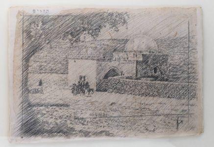 «Eretz I». Mine de plomb sur papier. 50x80 cm