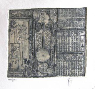 « Idéogrammes ». Sculpture sur papier. 77x80 cm